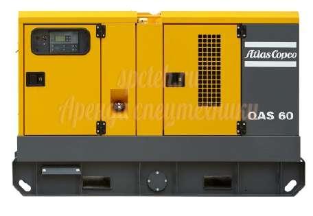 Atlas Copco QAS 60. 48.0 кВт